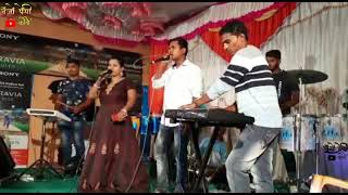 #Vighnaharta_Musical_group & #Live_orchestra_kelwa