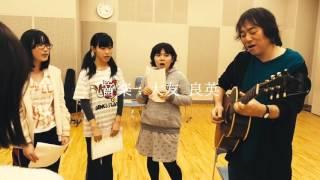 「タイムライン」福島公演 2016年3月26日(土)@福島県文化センター 作...