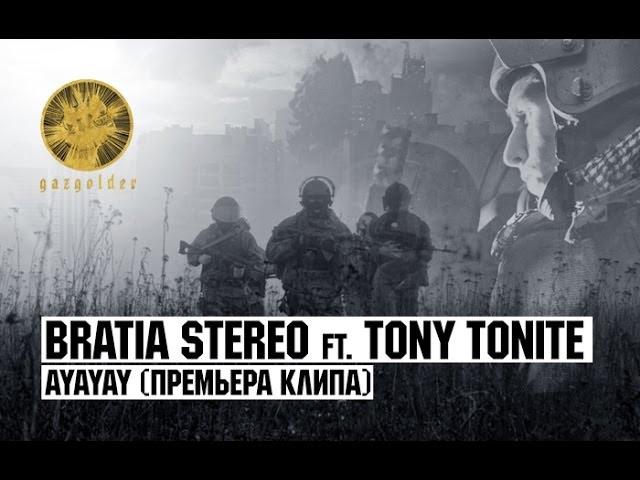 bratia-stereo-ayayay-ft-tony-tonite-gazgolder