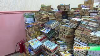 Тридцать тысяч экземпляров на полу. Когда в п  Чернореченский откроется библиотека