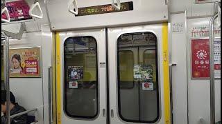 京都市営地下鉄50系走行音 東西線 (太秦天神川→烏丸御池)(5117F編成 5117)Kyoto Municipal Subway 50 Series
