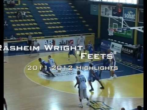 Rasheim Feet Wright Hoops Mixtape Part One (QuoVision)