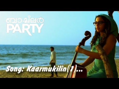 KARMUKILIL ( 1 ) | BACHELOR PARTY | VIDEO SONG | New Malayalam Movie Song | Nithya Menen | Asif Ali