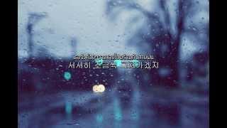 Thaisub Beast On Rainy Day