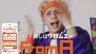 ムビコレのチャンネル登録はこちら▷▷http://goo.gl/ruQ5N7 「パン田一郎...