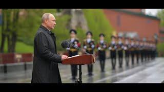 9 мая 2020. Выступление В.В. Путина 9 мая 2020 года.