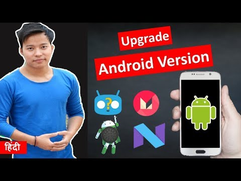 How To Upgrade Android Mobile Version To |Marshmallow|Nougat|Oreo|CyanogenMod Using Custom Rom Hindi