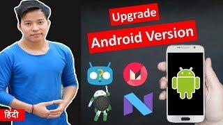 How to Upgrade Android Mobile Version to |Marshmallow|Nougat|Oreo|CyanogenMod Using Custom Rom hindi