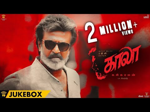 Kaala (Tamil) - Official Jukebox | Rajinikanth | Pa Ranjith | Santhosh Narayanan | Dhanush