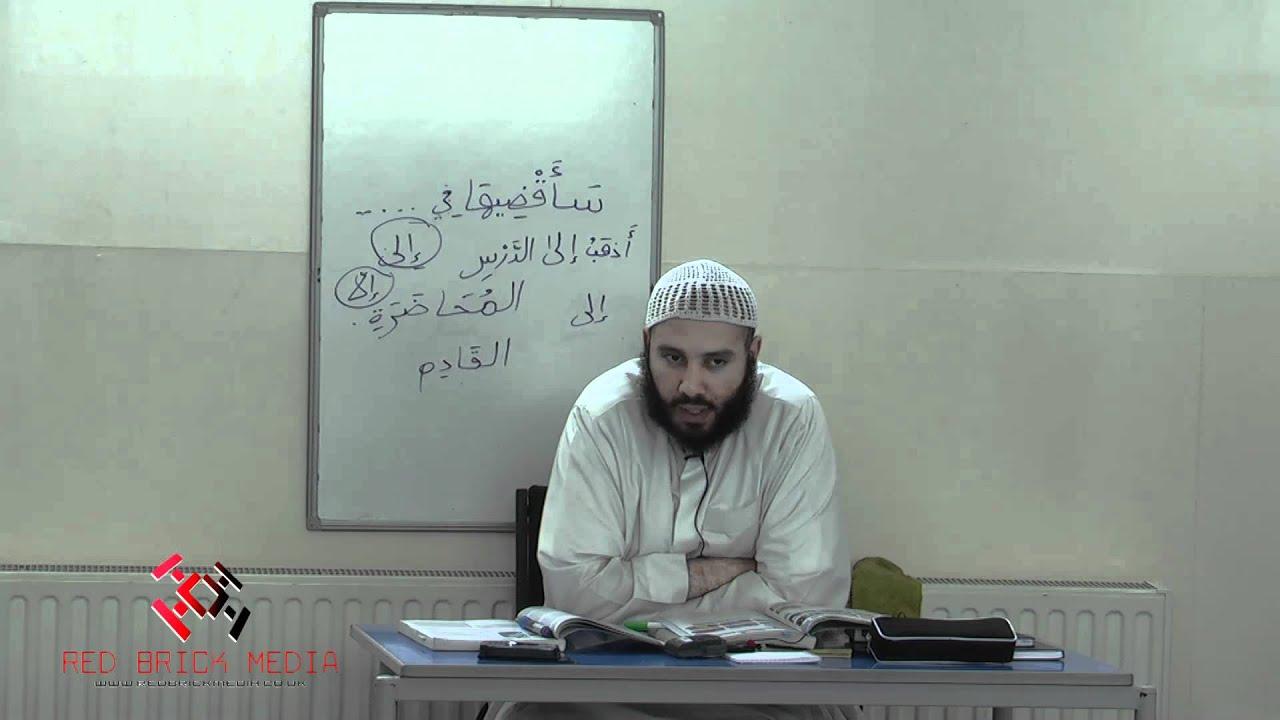 Al arabiyyah bayna yadayk online dating. Al arabiyyah bayna yadayk online dating.