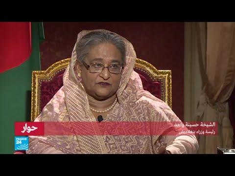 ...رئيسة وزراء بنغلادش: يجب الضغط على بورما لضمان أمن ال  - نشر قبل 3 ساعة