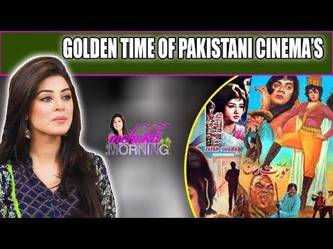 Mehekti Morning With Sundus Khan - 9 April 2018   ATV