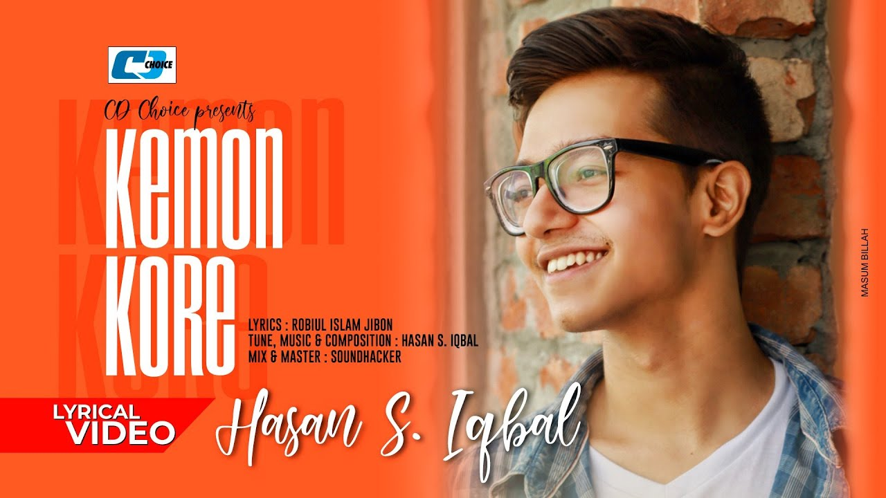 Kemon Kore | কেমন করে | Hasan S Iqbal | Jibon | Official Lyrical Video | Bangla New Song 2020