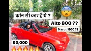 सब से सस्ती Convertible  कार | CHEAP CONVERTIBLE CAR IN INDIA | LIMITED EDITION CAR 🔥🔥 screenshot 4