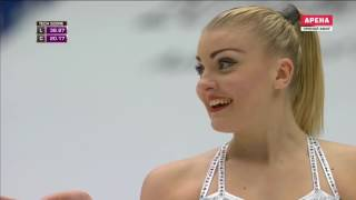 Joshi Helgesson SP 2016 Cup of China