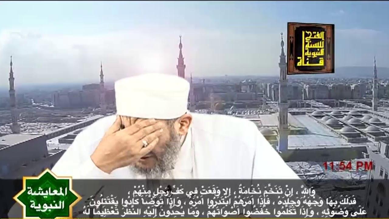 التبرك بأثار النبي صلى الله عليه وسلم | المعايشة النبوية  | 17
