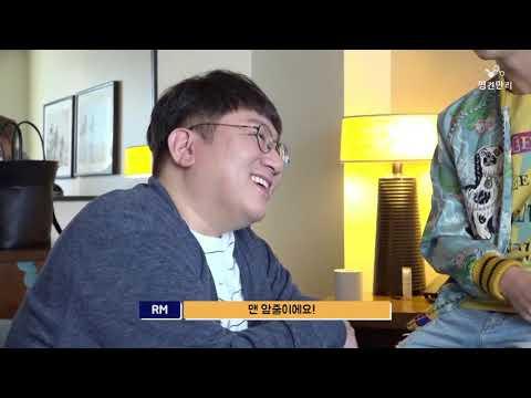 [VOSTFR] Bts et le futur de la Kpop, la vision de Bang Shi Hyuk, extrait