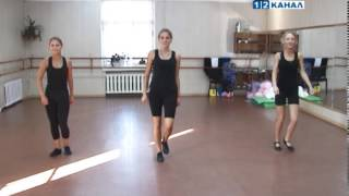 Забойные танцы! Видеоурок №2
