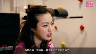 SPICE UP FITNESS代表 岡部 友 岡部友 検索動画 1