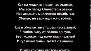 Стихи о Великой Отечественной Войне: