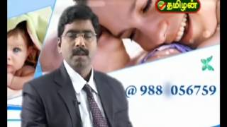 IUI Preparations, Steps, Protocols, Counselling, Procedures  in Chennai India - ARC Research Centre