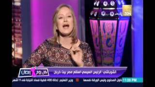 كل يوم في رمضان يحاور الكاتبة فريدة الشوباشي عن ثورة يونيو 27 يونيو 2016