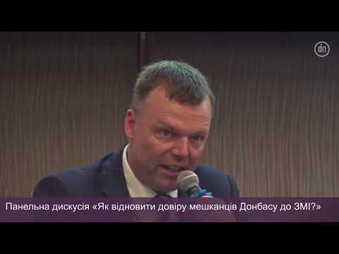 «Жители Донбасса - суровые и практичные, их не убедить красивой инфографикой»: Хуг о доверии к СМИ