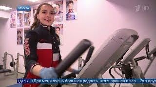 Alina Zagitova Interview before Novogorsk Camp C