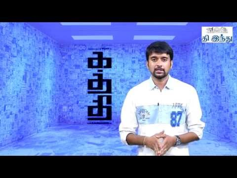 Talkies Today | Kaththi - Selfie Review | Vijay | AR Murugadoss | Anirudh