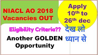 NIACL Administrative Officer Recruitment 2018 Out/check Vacancies/Check Date/Golden Opportunity