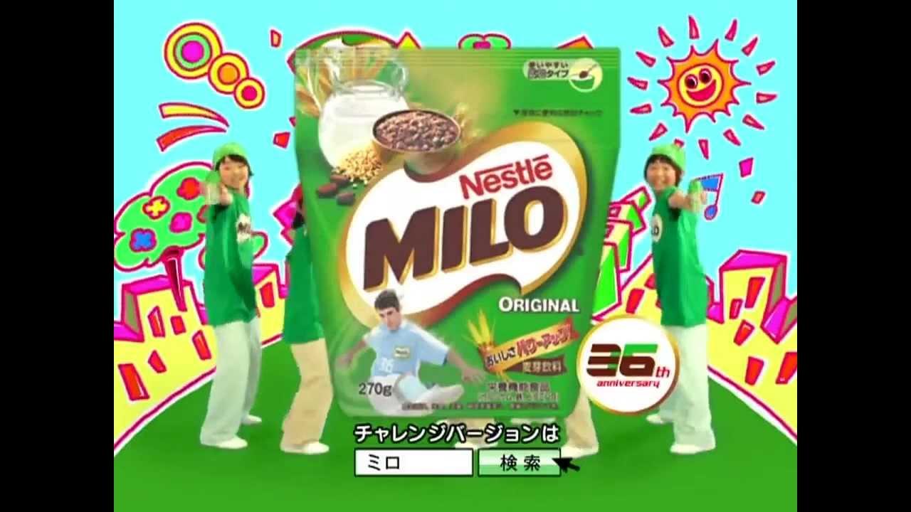 Quảng cáo MILO