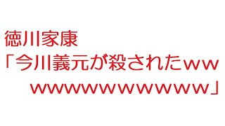 「2ch伝説のスレ」 ニコニコ動画マイページ:https://www.nicovideo.jp/user/81894976 元スレ:http://viper.2ch.sc/test/read.cgi/news4vip/1418203416 #2ch #2ちゃんねる ...