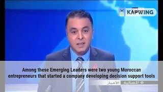 SOWIT x  National TV 2M - Program Emerging Leader (Arabic & English version)