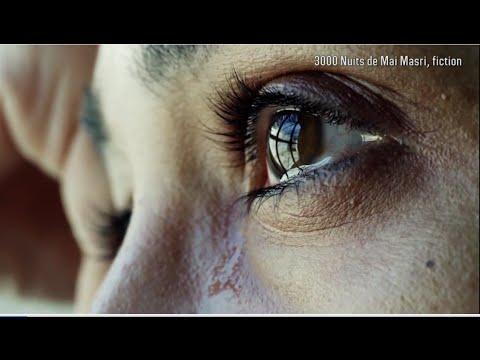 Festival Ciné-Palestine 2016 - Teaser!