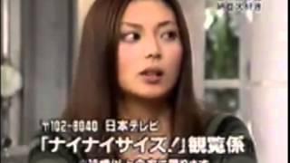 二十歳の柴咲コウが美人すぎる 柴咲コウ 検索動画 19