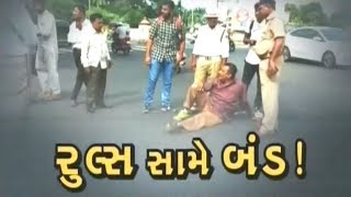 Vadodara: ટ્રાફિક નિયમોનો રોડ પર સૂઈને કર્યો વિરોધ, જાવ હું હેલમેટ નહીં પહેરું | VTV Gujarati