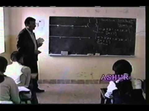 Assyrian Chaldean Syriac Schools
