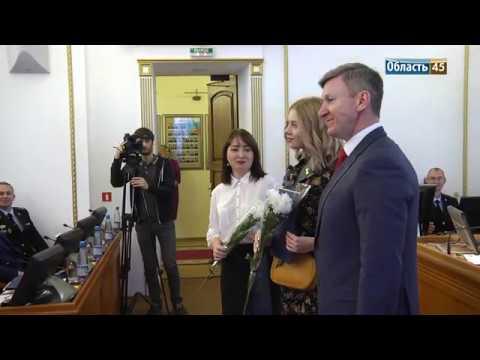 В Кургане подвели итоги всероссийского конкурса «Моя законотворческая инициатива»