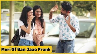 Udhar Ki Girlfriend Ban Jao Prank - Comment Trolling | The HunGama Films