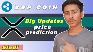 Ripple (XRP) Coin Latest Updates From CEO || Including International Banks || Price Prediction Hindi
