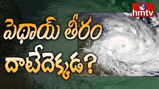 pethai cyclone telugu