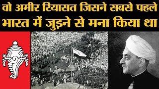 15 August 1947 के बाद Princely state travancore के indian republic में विलय का किस्सा
