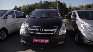 Микроавтобус на свадьбу Hyundai / Хендай(, 2016-01-14T16:25:30.000Z)