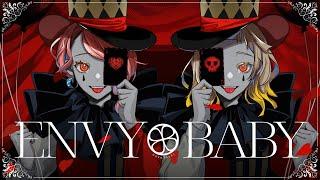 【二人で】 エンヴィーベイビー - kanaria / covered by ココツキ 【歌ってみた】