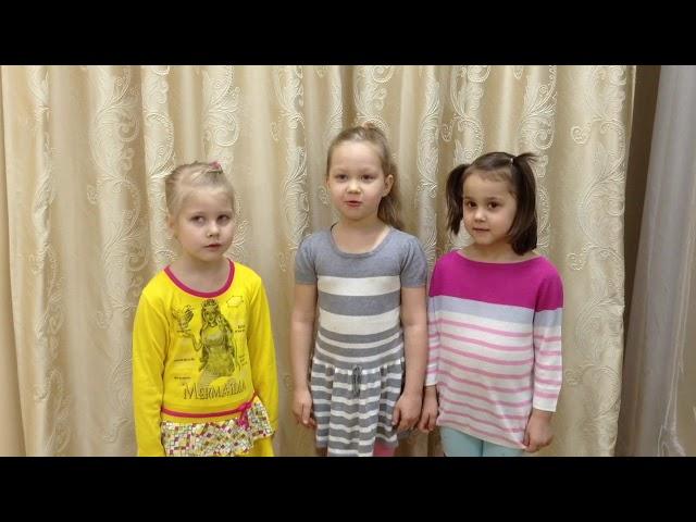 """Изображение предпросмотра прочтения – «Группа """"Кувшинка""""» читают произведение «Зайчик» А.А.Блока"""