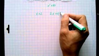 №160 алгебра 7 класс Макарычев