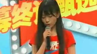 SNH48 Team NII 二期生 KIKU 鞠婧祎 試鏡片段《遺失的美好》