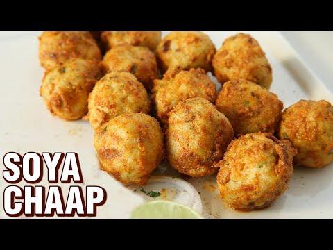 Soya Chaap Recipe - Homemade Dry Soyabean Chaap - Veg Starter Recipe - Smita