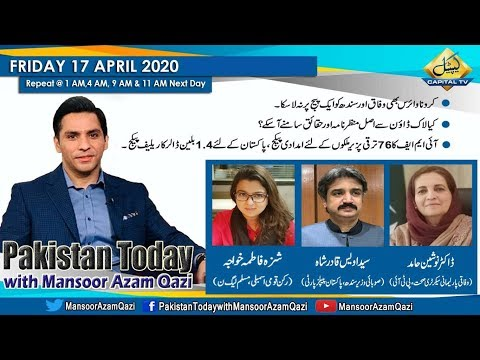 Pakistan Today with Mansoor Azam Qazi - Friday 17th April 2020