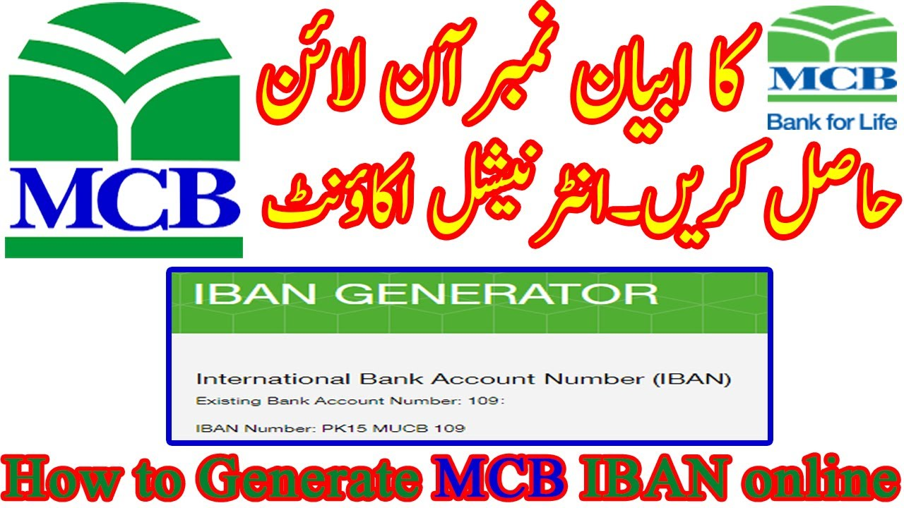 How To Generate Mcb Iban Number Online